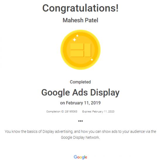 Adwords Display Advertising Certification
