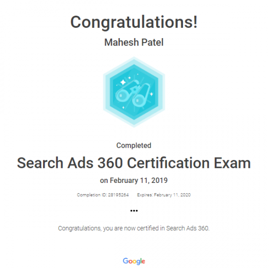 Adwords Shopping Certification