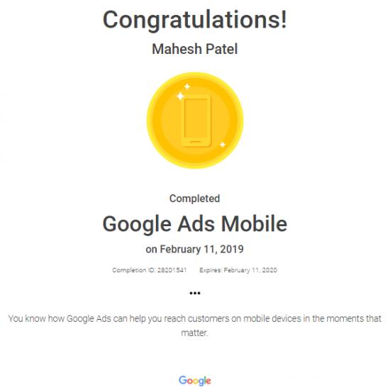 Mobile Advertising Certificate